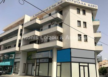 Thumbnail 2 bed apartment for sale in Larnaca Joint Rescue Coordination Center, Spyrou Kyprianou 50, Larnaca, Cyprus
