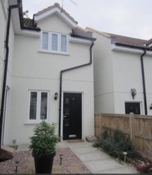 Thumbnail 2 bed end terrace house for sale in Verde Close, Soundwell, Bristol