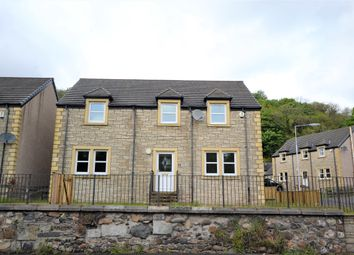 Thumbnail 4 bed detached house for sale in Beech Place, Low Valleyfield, Dunfermline