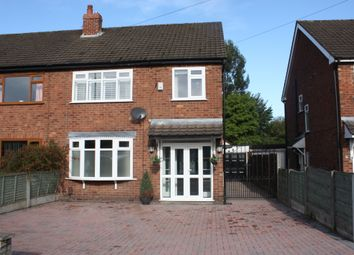 Thumbnail 3 bed semi-detached house for sale in Finney Lane, Heald Green, Cheadle