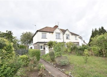 Thumbnail 3 bedroom semi-detached house for sale in Parkwall Road, Longwell Green