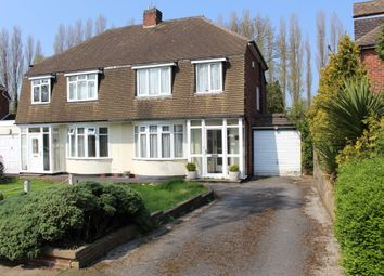 Thumbnail 3 bed semi-detached house for sale in Pear Tree Close, Great Barr, Birmingham