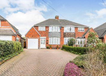 3 bed semi-detached house for sale in Green Lane, Castle Bromwich, Birmingham B36