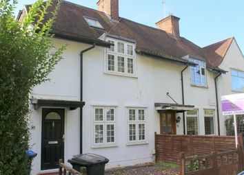 Thumbnail 2 bed end terrace house for sale in Oyster Lane, Byfleet, West Byfleet
