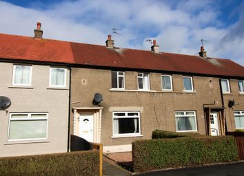 Thumbnail 2 bed terraced house to rent in Bantaskine Drive, Falkirk