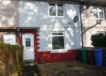 Thumbnail 2 bed terraced house to rent in Queensferry Road, Rosyth, Dunfermline