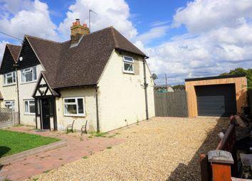Southlands Road, Denham, Uxbridge UB9. 2 bed semi-detached house