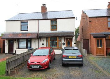 2 bed semi-detached house for sale in Bulkington Road, Shilton, Coventry CV7