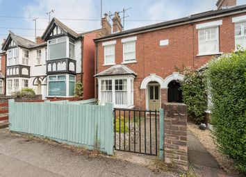 Thumbnail 2 bed terraced house to rent in Willoughby Road, Harpenden