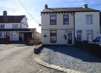 Thumbnail 3 bed end terrace house for sale in School Street, Oakthorpe, Swadlincote