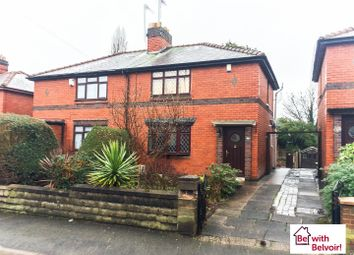 Thumbnail 2 bed semi-detached house to rent in Wiley Avenue, Darlaston, Wednesbury