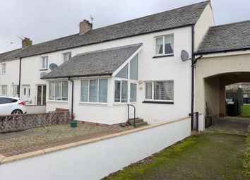 Thumbnail 2 bed end terrace house for sale in 55 Union Street, Lochgilphead