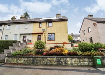 Thumbnail 3 bed end terrace house for sale in Montrose Drive, Aberdeen