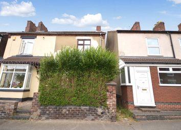 3 bed semi-detached house for sale in Bernard Street, Woodville, Swadlincote DE11