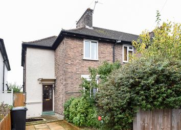 Thumbnail 2 bedroom terraced house for sale in Hawkes Road, Mitcham, Surrey