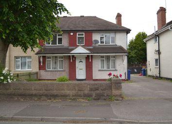Thumbnail Room to rent in Hamtpon Street, Cannock
