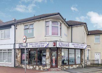 Thumbnail Commercial property for sale in Brockhurst Road, Gosport