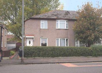 Thumbnail 3 bed flat for sale in Castlemilk Road, Glasgow, Lanarkshire