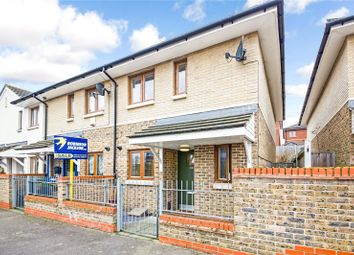 Thumbnail 2 bedroom end terrace house for sale in Montgomery Close, Gravesend, Kent