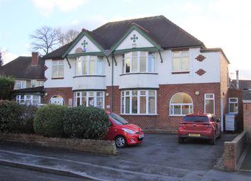 Thumbnail Office for sale in Whittington Road, Stourbridge
