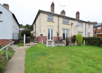Thumbnail 3 bed semi-detached house for sale in Rotherham Road, Maltby, Rotherham