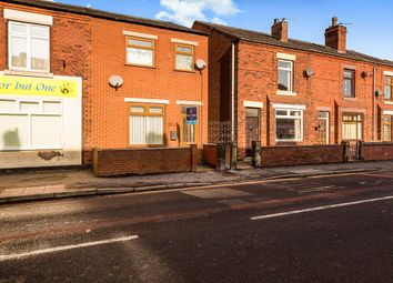 Thumbnail 1 bed flat for sale in Spendmore Lane, Coppull, Chorley