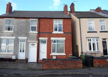 2 bed end terrace house for sale in Hermit Street, Dudley DY3