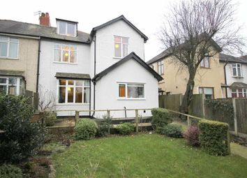 Thumbnail 4 bed semi-detached house for sale in St. Andrews Avenue, Ashton-On-Ribble, Preston