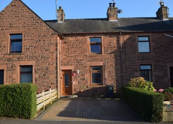 Thumbnail 2 bed terraced house for sale in 7 Cresswell Hill, 2EU, Dumfries