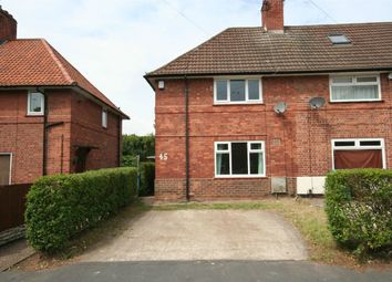 Thumbnail 2 bed shared accommodation to rent in Austrey Avenue, Lenton Abbey, Nottingham