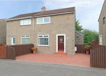 Thumbnail 2 bed semi-detached house for sale in Kinarvie Road, Glasgow, Lanarkshire