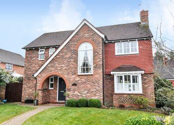 Thumbnail 4 bedroom detached house for sale in Belmont Covert, Northfield, Birmingham