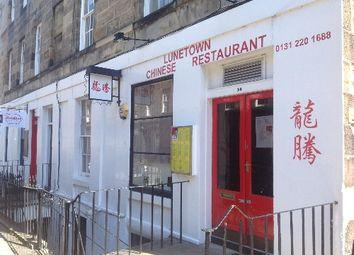 Thumbnail Restaurant/cafe for sale in Edinburgh, Midlothian