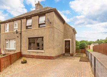 Thumbnail 2 bed semi-detached house for sale in Balbardie Avenue, Bathgate