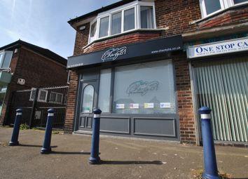 Thumbnail Retail premises to let in 353 Aspley Lane, Nottingham