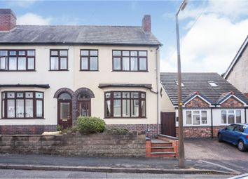 3 bed end terrace house for sale in Linton Road, Cradley Heath B64