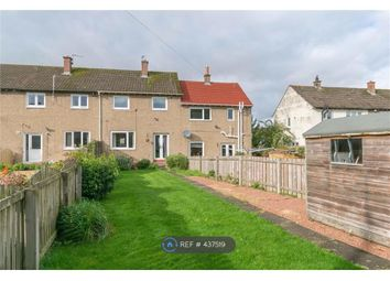 Thumbnail 2 bed terraced house to rent in Deanpark Avenue, Balerno