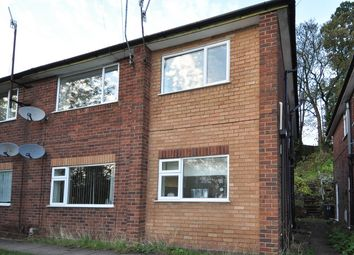 Thumbnail 2 bed maisonette for sale in South Road, Northfield, Birmingham