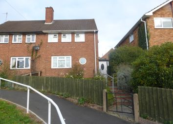 Thumbnail 2 bed end terrace house for sale in Ferncliffe Road, Harborne, Birmingham