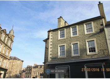 Thumbnail 1 bed flat to rent in Howegate, Hawick
