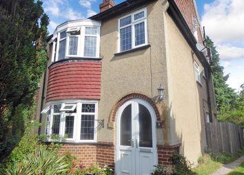 Thumbnail 3 bed end terrace house for sale in Portnalls Close, Coulsdon, Surrey