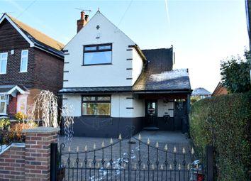 Thumbnail 2 bed detached house for sale in Ilkeston Road, Stapleford, Nottingham