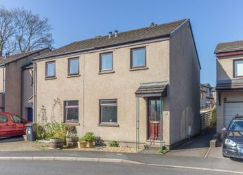 Thumbnail 2 bed end terrace house for sale in Yeats Close, Kendal