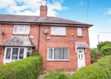 Thumbnail 2 bed end terrace house for sale in Hillidge Square, Hunslet, Leeds, West Yorkshire