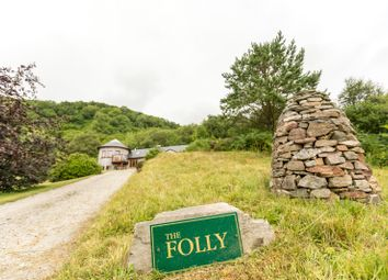 Thumbnail 1 bedroom detached house for sale in Lot 2 - The Folly, Ardslignish, Acharacle
