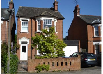 Thumbnail 5 bed detached house for sale in Corder Road, Ipswich