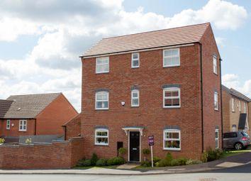 Thumbnail 4 bed detached house for sale in Ashington Drive, Nottingham