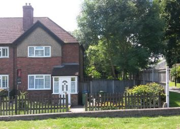Thumbnail 3 bed end terrace house to rent in Joan Crescent, Eltham