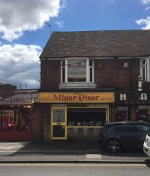 Thumbnail Retail premises to let in Walford Road, Birmingham