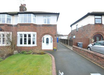 Thumbnail 3 bed semi-detached house for sale in Kingsmere Avenue, St Annes, Lytham St Annes, Lancashire